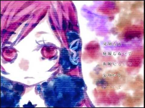 【みきとP/ mikitoP】【miki】Yuugure Twitter/夕暮れツイッター