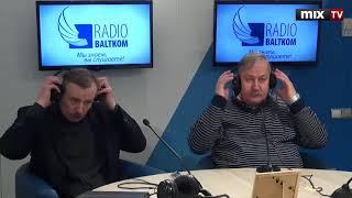 """Сергей Сидорко в программе """"Добро пожаловаться"""" #MIXTV"""