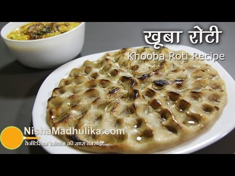 Khooba Roti Recipe – Rajasthani Thick Khooba Roti Recipe