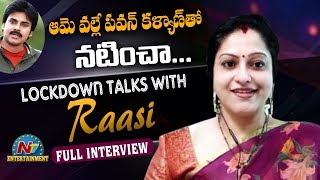 Actress Raasi Exclusive Interview About LockDown | NTV Entertainment