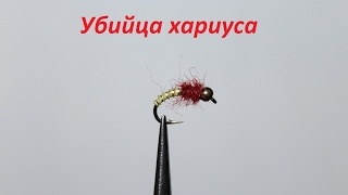 Цвет мушки на хариуса весной