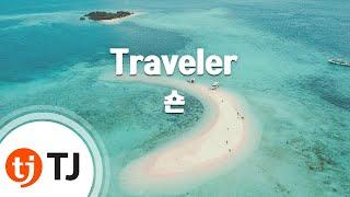 [TJ노래방] Traveler - 숀(SHAUN)(Shaun) / TJ Karaoke