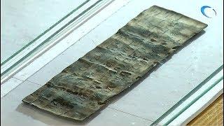 Новгородские археологи представили самые свежие находки уходящего сезона