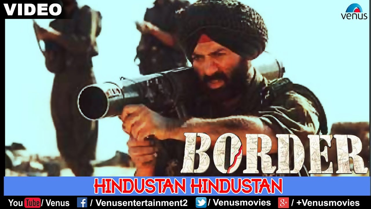 Hindustan Hindustan - Shankar Mahadevan & Sonali Rathod Lyrics In Hindi