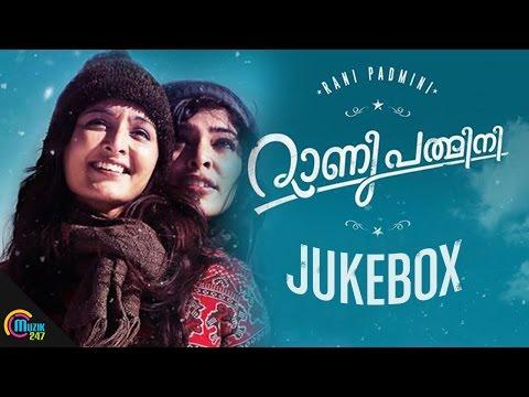 Rani Padmini | Official Audio Juke Box | Manju Warrier, Rima Kallingal
