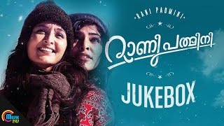 Rani Padmini Official Audio Juke Box