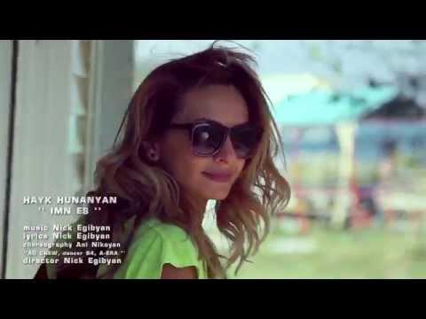 Hayk Hunanyan - Imn es