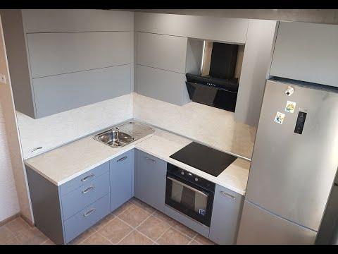 Кухня с фасадами ДСП «Серый Шифер» (0171 PE) – «СитиДизайн»