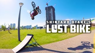 Shintaro Otake's LOST BIKE