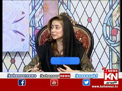 Kohenoor@9 With Dr Nabiha Ali Khan 04 May 2021 | Kohenoor News Pakistan