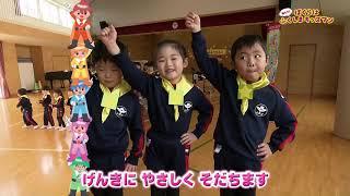 双葉幼稚園(2)