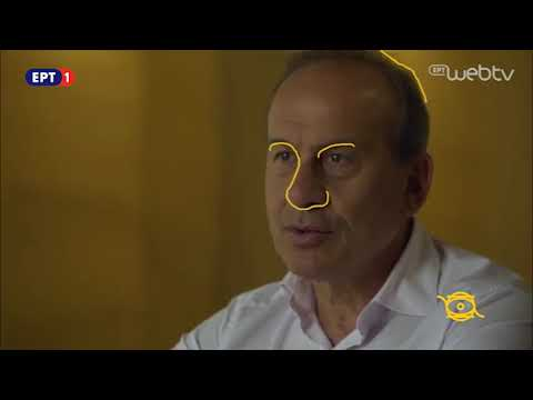 ANIMΕΡΤ-  «Europa»  29Ιαν2017 Ι ΕΡΤ