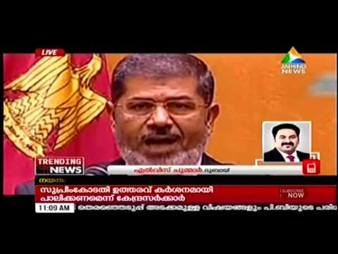 Trending News : Qatar Diplomatically Isolated | Jaihind@ 6-6-2017