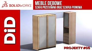 SW05. Meble dębowe - szafa przesuwna oraz szafka pionowa