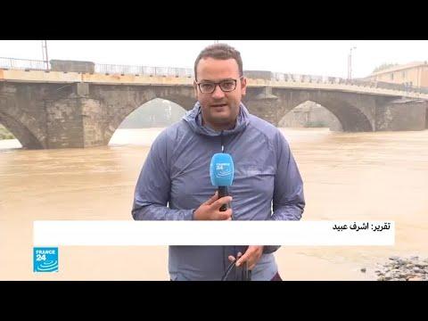 العرب اليوم - انتقادات لتأخر السلطات الفرنسية في إطلاق الإنذار قبل كارثة فيضانات إقليم الأود