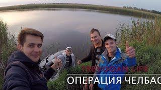Рыбалка на реке челбас краснодарского края