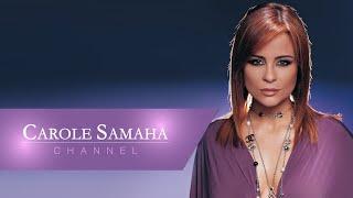 تحميل اغاني Carole Samaha - Zaelani / كارول سماحة - زعلني MP3