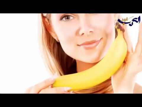 العرب اليوم - شاهد : قشر الموز فوائده الجمالية والصحية