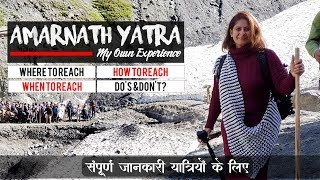 Amarnath Yatra 2020 Full Information | Where To Reach | How to Reach | When To Reach | Do's & Don't