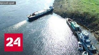 Рыболовная академия в красноярске каталог