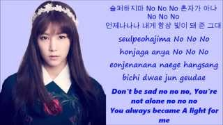 APink No No No[Han+Rom+Eng Lyrics]