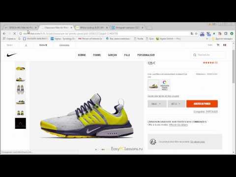 Как проверить интернет магазин на мошенничество
