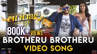 Orange - Brotheru Brotheru (Video Song) | Golden Star Ganesh, Priya Anand | SS Thaman | Prashant Raj - dooclip.me