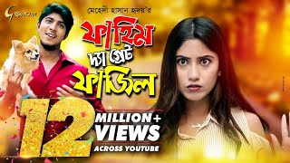 free download Fahim The Great Fajil | ফাহিম দ্যা গ্রেট ফাজিল। Bangla Eid Natok 2018 | Ft Tawsif, Safa KabirMovies, Trailers in Hd, HQ, Mp4, Flv,3gp