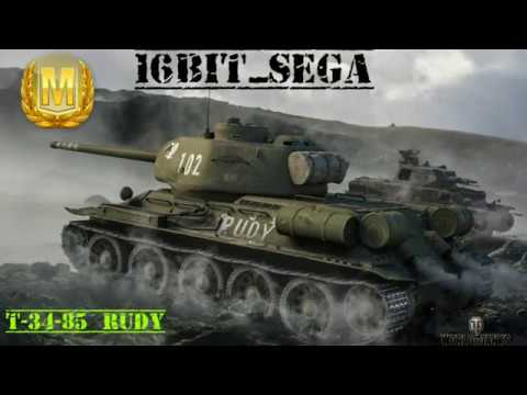 Т-34-85 Rudy МАСТЕР [World of Tanks blitz] WOTB