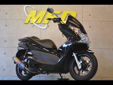PCX125/ホンダ 125cc 兵庫県 モトフィールドドッカーズ神戸店(MFD神戸店)