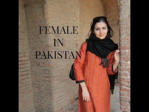 میرا پاکستان تجربہ ایک خاتون کے طور پر