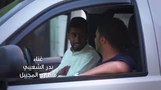 اغاني حصرية اعلان ( خلك ملتزم ) المخرج عبدالله الويس 2015 تحميل MP3