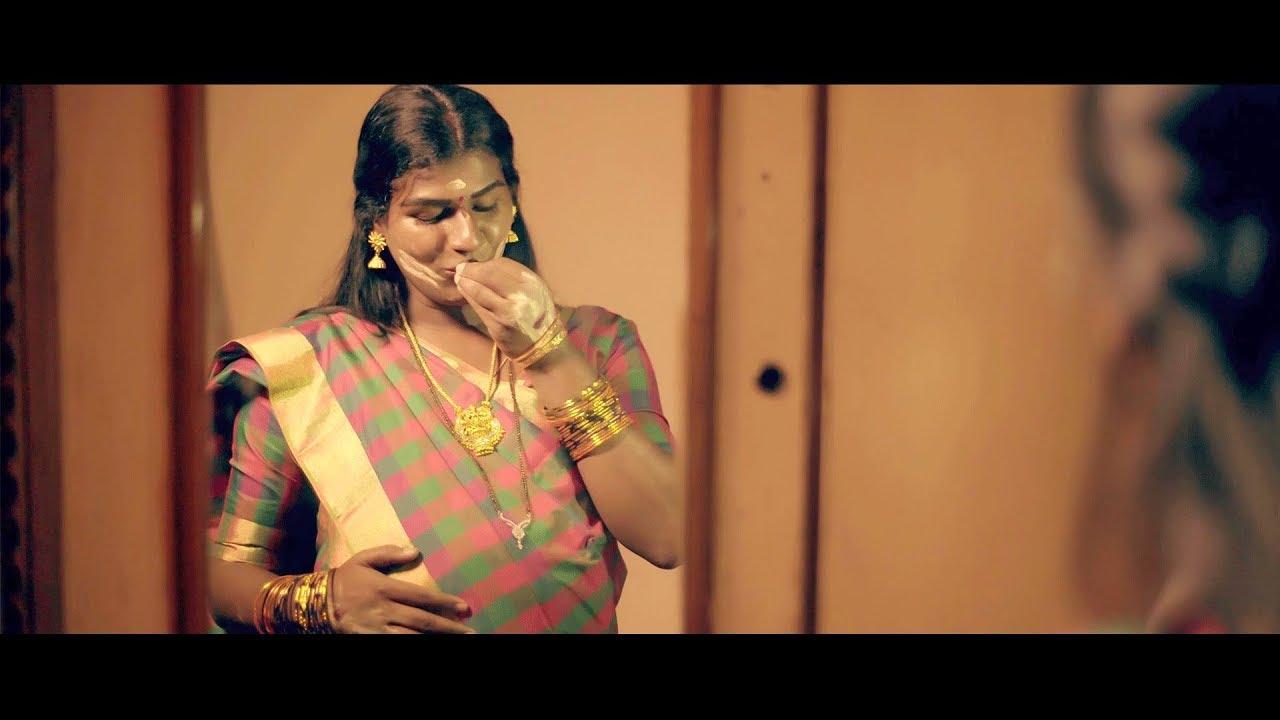 கர்ப்பிணி ஆன திருநங்கை - Thiruthai Avale | Tamil Emotional Shortfilm