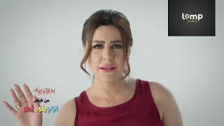 عبد الباسط حمودة و سالي خليل - الحب ولع في الدرة (فيديو كليب)