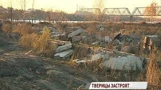 Жилой комплекс в Тверицах все-таки построят: что появится на месте бывшей фабрики