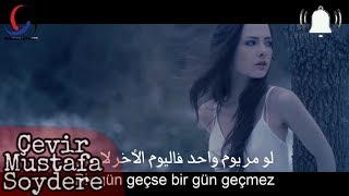 أغنية تركية رائعة تستحق الأستماع  فرح زيدان - فشلت معك مترجمة للعربية Ferah Zeydan - Yanlışız Senle