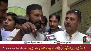swat-post-swatpti-workers-protest-for-pk-7-ticket