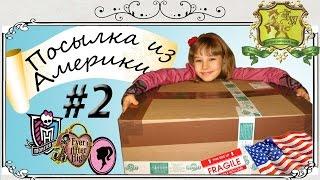 Download Video Посылка из Америки № 2 с куклами Монстер Хай, Эвер Афтер Хай и Барби куклами. Распаковка. MP3 3GP MP4