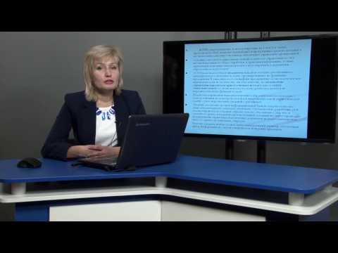 Гладкова И.А. Информационные технологии в управлении персоналом