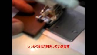 HZL9000シリーズ 革縫い動画 わくわくミシン工房