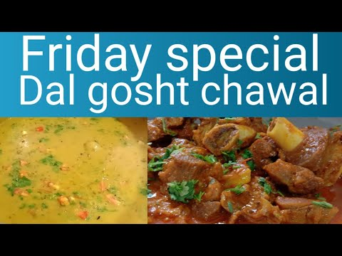 How to make a Lucknow style Jumma special   Dal gosht & Bagarela   Chawal Birista