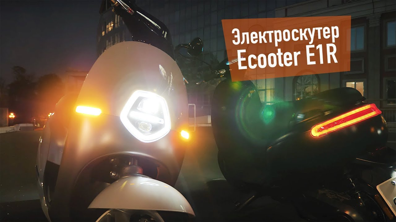 Электроскутер Ecooter E1R (Titanium Grey) video preview