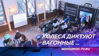 Новгородцы написали Большой этнографический диктант на железнодорожном вокзале
