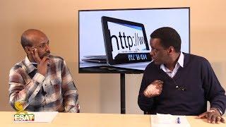 ESAT Yederegetse Dassesa January 16,2019