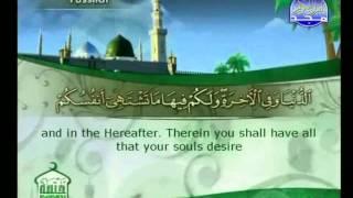 الجزء 24 الربع 8 :الشيخ علي بن عبد الرحمن الحذيفي