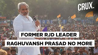 Former RJD Leader Raghuvansh Prasad Singh Passes Away At 74; PM Modi, Lalu Prasad Share Condolences - Download this Video in MP3, M4A, WEBM, MP4, 3GP