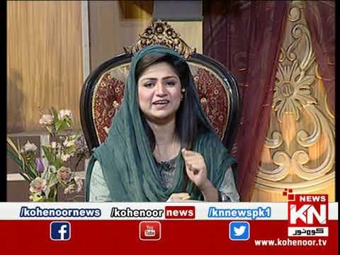 Istakhara 10 November 2020 | Kohenoor News Pakistan
