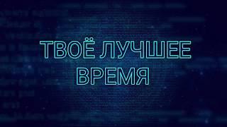 Хутор Журавлевка Калининский район. Никто не видет... значит ничего и нет!!!