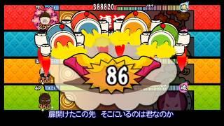 【太鼓の達人 Wii4】ヒカリノカナタヘ(裏譜面)【全難易度同時再生】