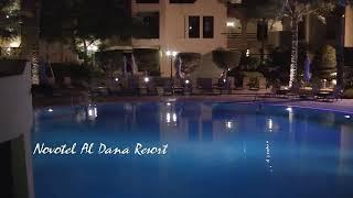 preview picture of video 'Hotel Novotel Al Dana Resort Bahrain'